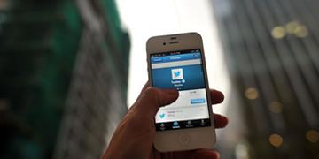 ZENI en las redes sociales